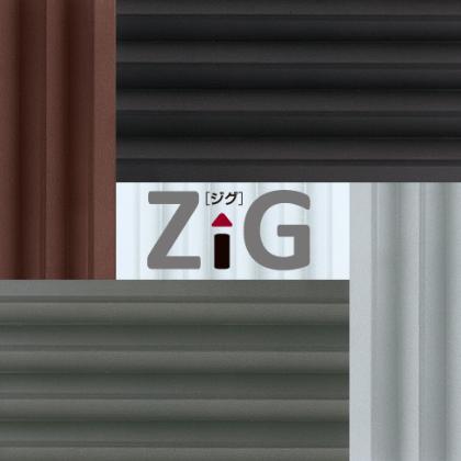 壁材(ZiG)